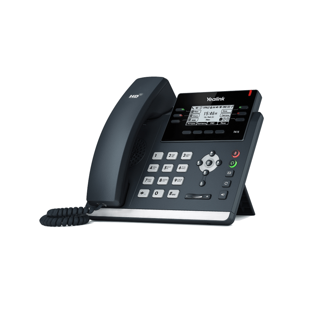 Business phone systems in Yorkshire. Leeds, Harrogate, Wetherby, York and Otley